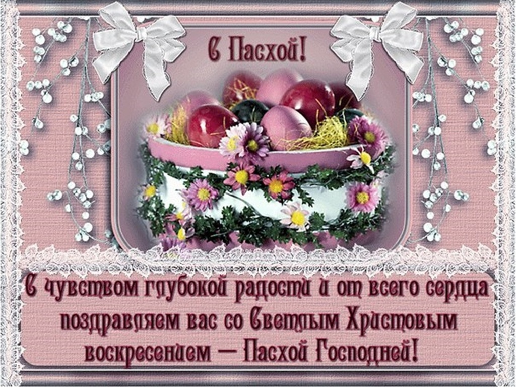 fonstola.ru-231851