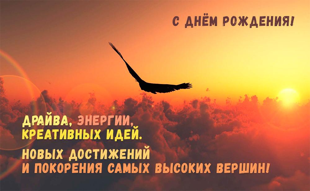 Kartinki-s-dnem-rozhdeniya-muzhchine-17